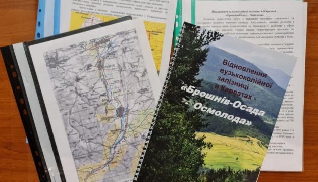 На Івано-Франківщині хочуть відновити стару гірську вузькоколійку