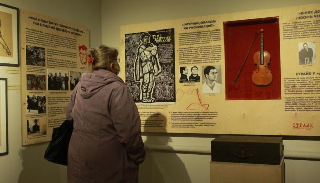Донецький краєзнавчий музей запускає аудіогід