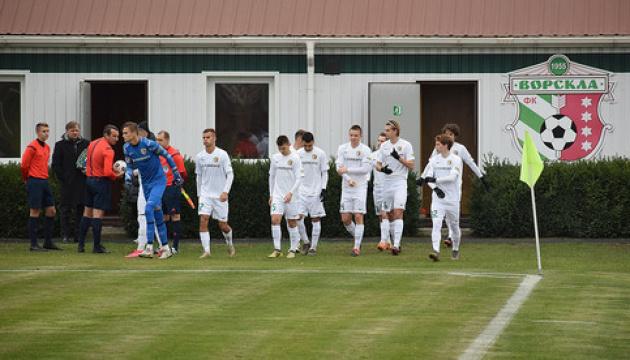 «Агробизнес» прошел «Ворсклу» в Кубке Украины по футболу