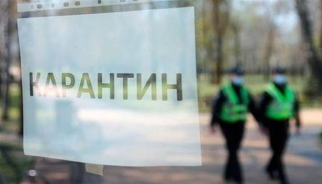 Киев 14 апреля примет решение о дальнейших карантинных ограничениях - Кличко