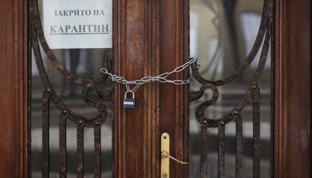 In der Ukraine gilt ab heute angepasste Quarantäne