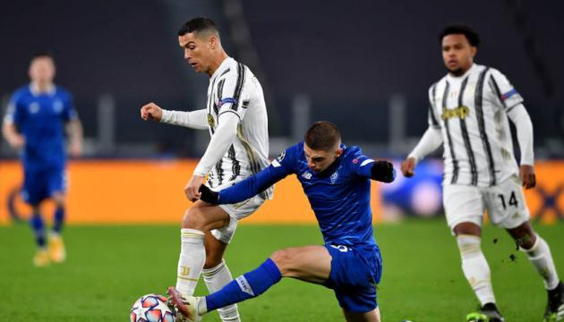 «Динамо» уступило «Ювентусу» в матче Лиги чемпионов УЕФА