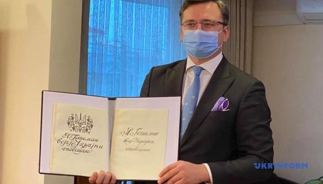 В Україну передали автентичну копію Брест-Литовського мирного договору