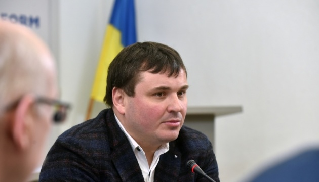 Гусєв сподівається завершити ліквідацію Укроборонпрому до кінця червня