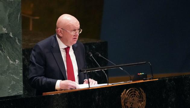 Представник Росії в ООН визнав війну на Донбасі конфліктом РФ і України