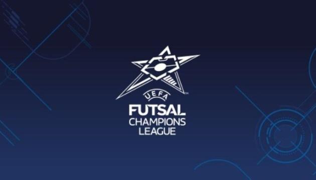 Футзал: «Продэксим» узнает соперника по 1/16 Лиги чемпионов 9 декабря