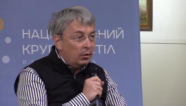 Все замечания к законопроекту «О медиа» от журналистов и СЕ учтут - Ткаченко