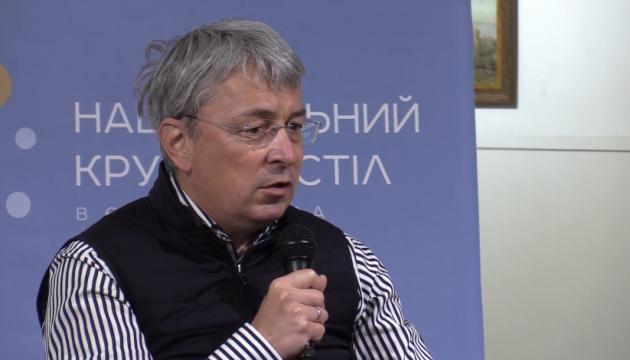Ткаченко підпише програму культурного співробітництва з Італією
