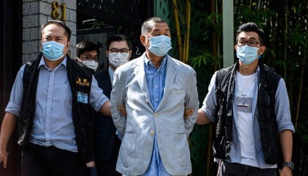 Медіамагната з Гонконгу знову арештували