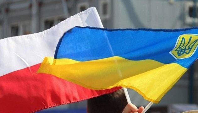Ukrainian-Polish international education center opens in Donetsk region