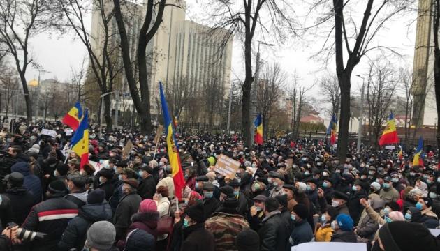 Прихильники Санду вимагають дострокових парламентських виборів у Молдові