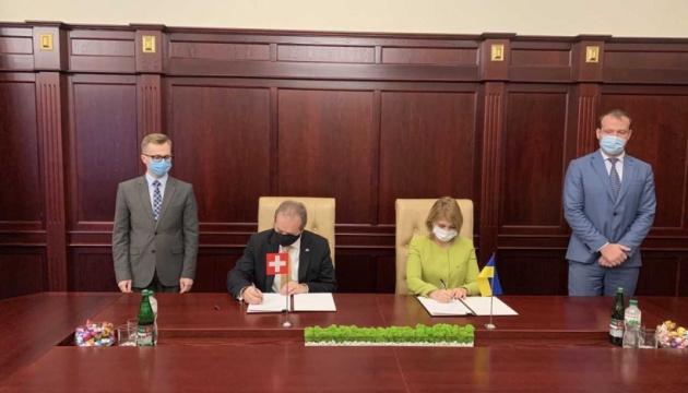 Ucrania y Suiza firman un Memorándum de producción de ventiladores pulmonares