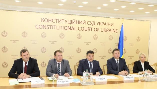 Судьи КСУ провели встречу с представителями Венецианской комиссии