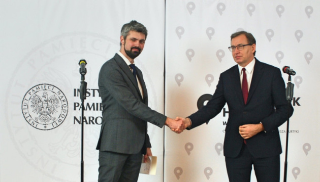 Збереження місць пам'яті: Україна і Польща створюють спільну комісію
