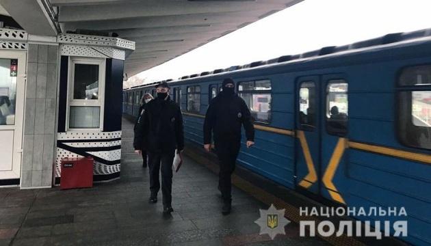«Карантинні» рейди: поліція штрафує пасажирів без масок у столичному метро