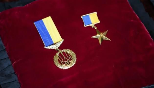 Зеленський присвоїв звання Героя України загиблому бійцю «Айдару»