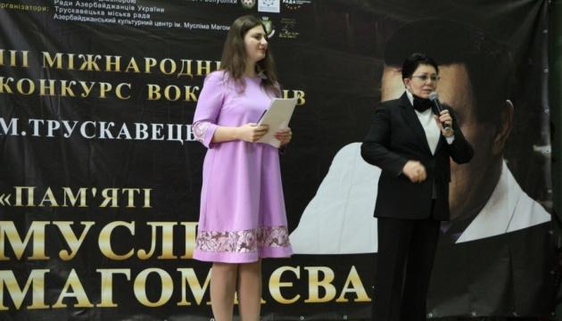 У Трускавці - міжнародний конкурс вокалістів пам'яті Мусліма Магомаєва