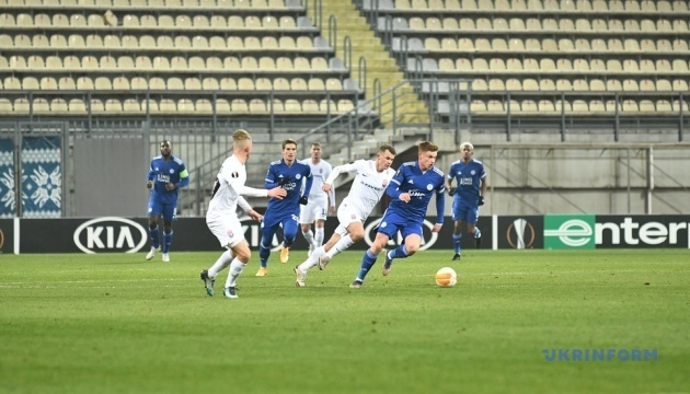 Zorya beat Leicester in Europa League