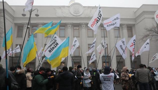 Proteste in Kyjiw: Es kam zu Zusammenstößen zwischen Aktivisten und Polizei