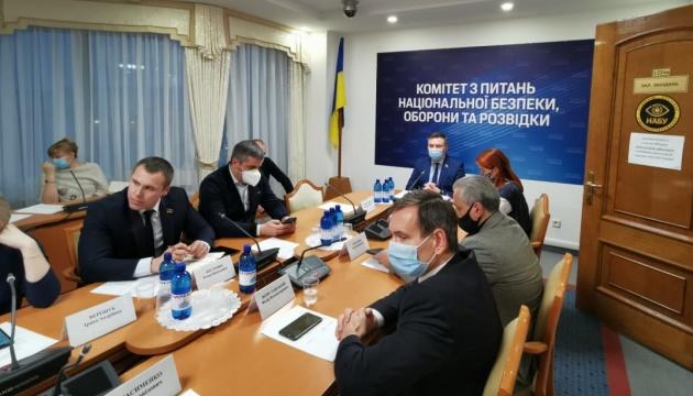В новосозданном Минстратегпроме уже работает 45 человек - Уруский