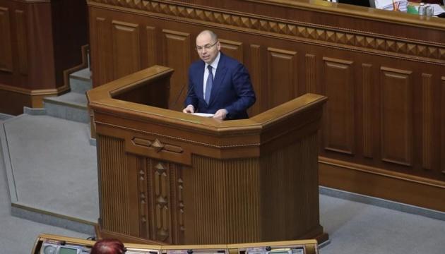 Працювати чи емігрувати: Степанов закликає депутатів не ставити лікарів перед вибором