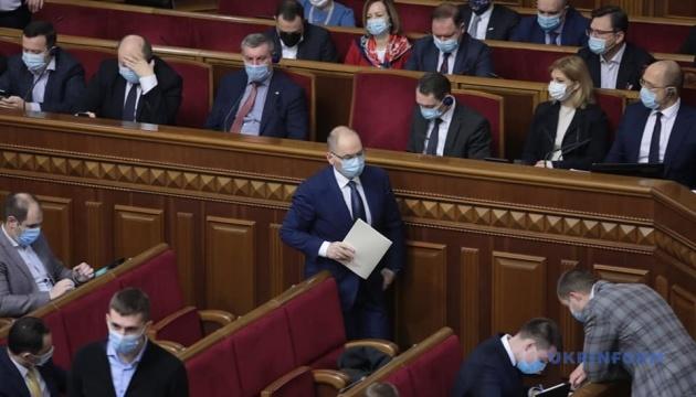 Глава МОЗ сказав, коли в Україні очікують вакцину від коронавірусу