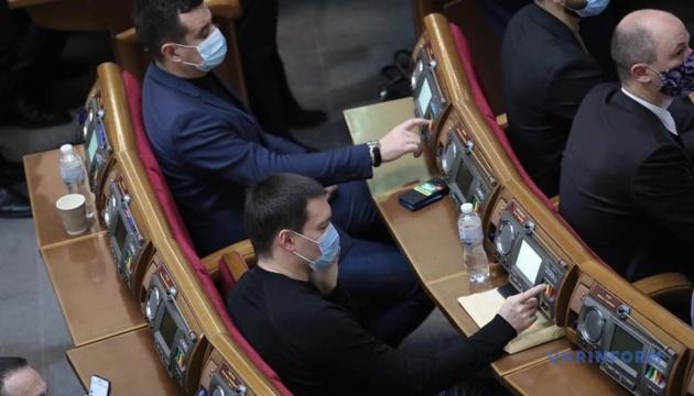Рада прийняла закон щодо підтримки бізнесу на період карантину