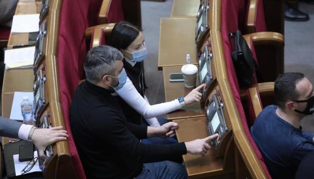 ВР ухвалила закон про одноразову виплату підприємцям через карантин