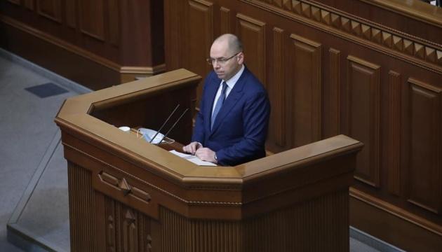 Українську COVID-вакцину готують до клінічних випробувань - Степанов