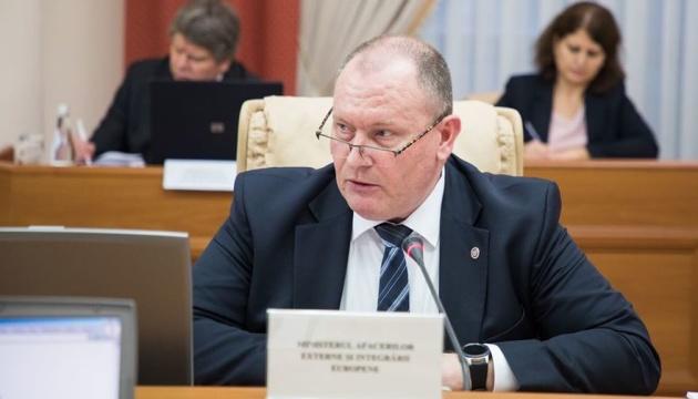 Молдова в ОБСЕ призвала Россию вывести войска из Приднестровья