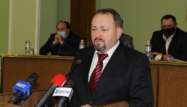 Головою Херсонської облради став Олександр Самойленко
