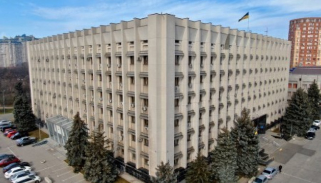 Одесский облсовет возглавил депутат от «Слуги народа»