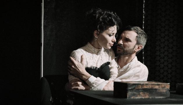 Театр на Подолі поставив виставу-детектив за романом Франка