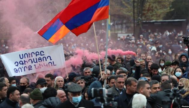 Опозиція вимагає відставки прем'єра Вірменії  - дедлайн 8 грудня