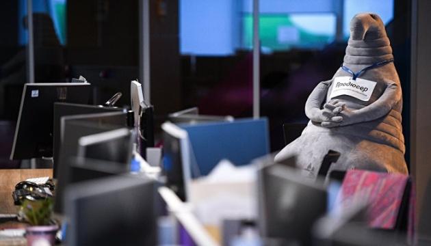 Дистанційна робота завдає шкоди здоров'ю - вчені