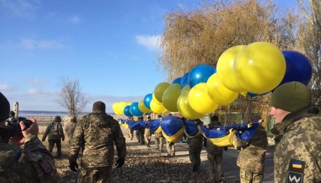 Над Горлівкою здійнявся український прапор
