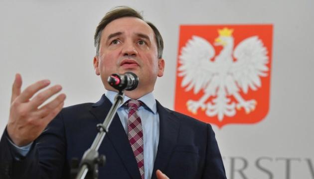 Польский генпрокурор хочет запретить Коммунистическую партию