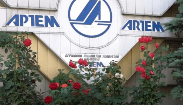 У Кабміні пояснили, як планують виправити ситуацію на підприємстві «Артем»