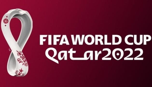 Сегодня пройдет жеребьевка Европейской квалификации к чемпионату мира-2022 по футболу