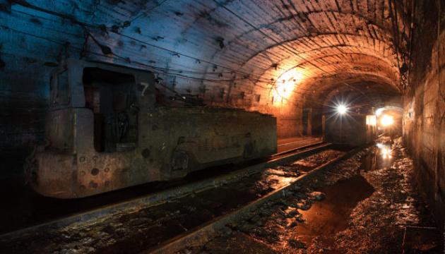 На Кировоградщине остановили работу три урановые шахты