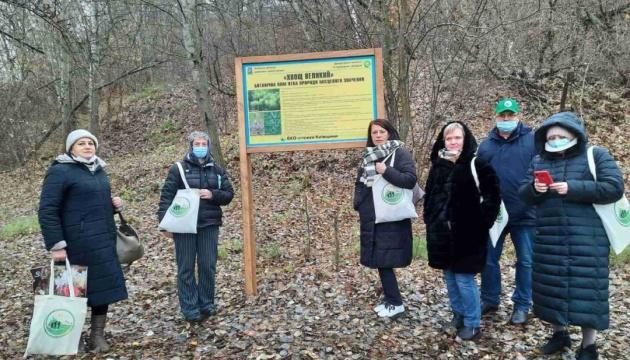Еколого-туристична карта Київщини поповнилася новими локаціями