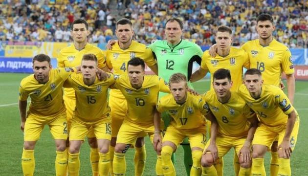 Mondial-2022: l'Ukraine se retrouvera face à la France