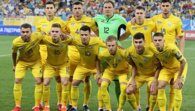 Ucrania conoce a sus rivales para clasificar al Mundial de Qatar 2022