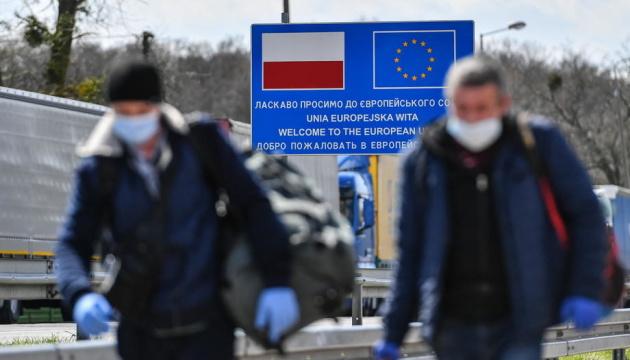 Україна і Польща розроблять угоду про соцзахист заробітчан - Резніков