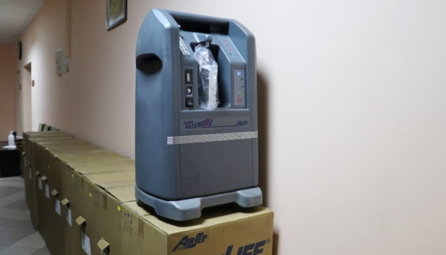 Ukraine to send oxygen concentrators, ventilators to India this week