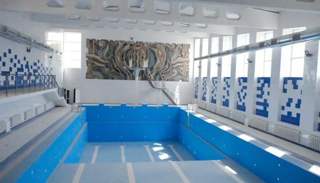 На Черкащині реконструювали спорткомплекс з басейном