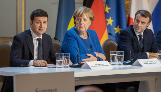 За год после «Норманди» Украина выполнила все условия