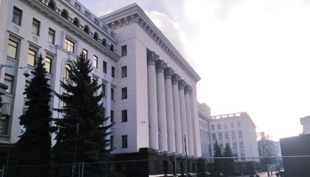 Büro des Präsidenten zu Verhandlungen mit IWF: Beide Seiten müssen Kompromisse finden