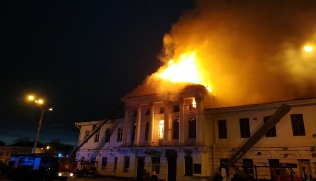 У Полтаві горить історична будівля