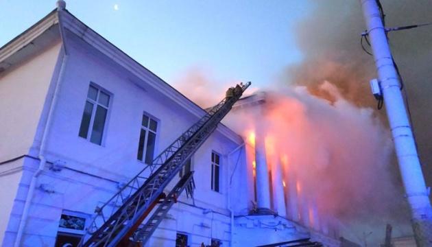 На місці пожежі в центрі Полтави знайшли загиблого – ЗМІ